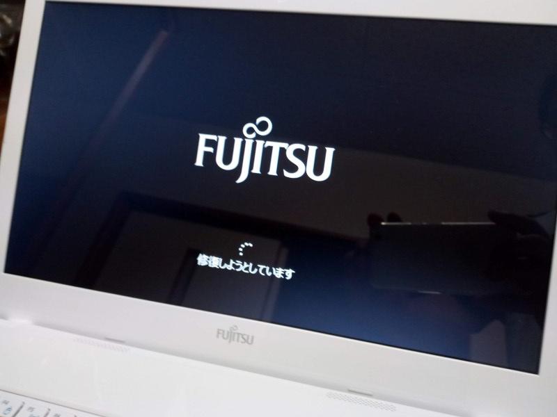 メーカー製パソコンの修理